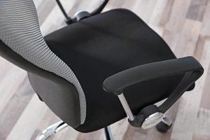 Tipp zum Bau zeigt Ihnen die Vorteile von Bürostühlen.
