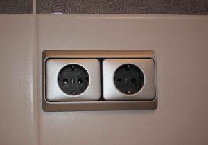 Tipp zum Bau verschafft Ihnen einen Überblick über elektrische Luftentfeuchter.